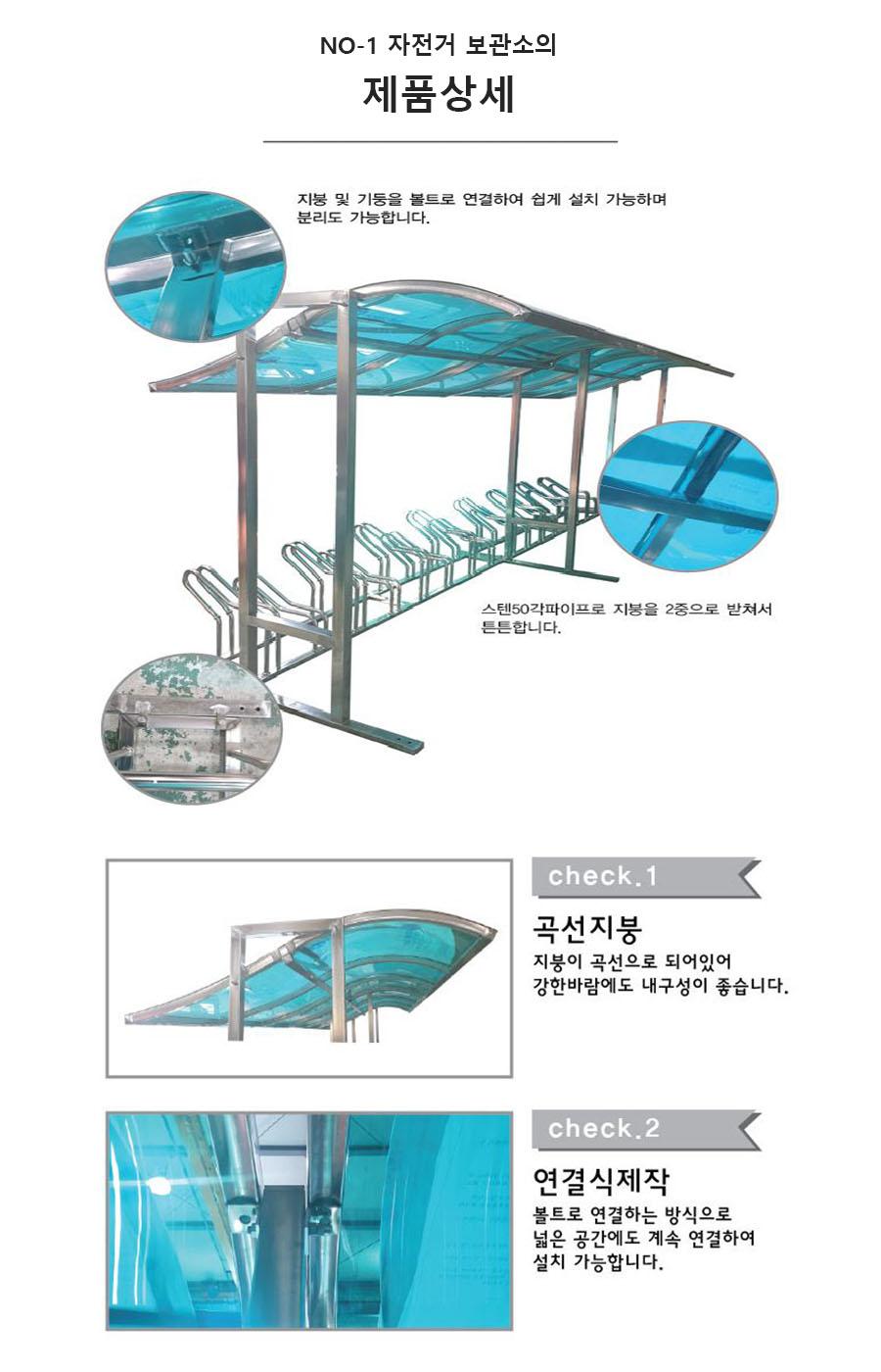 WS6-3.jpg