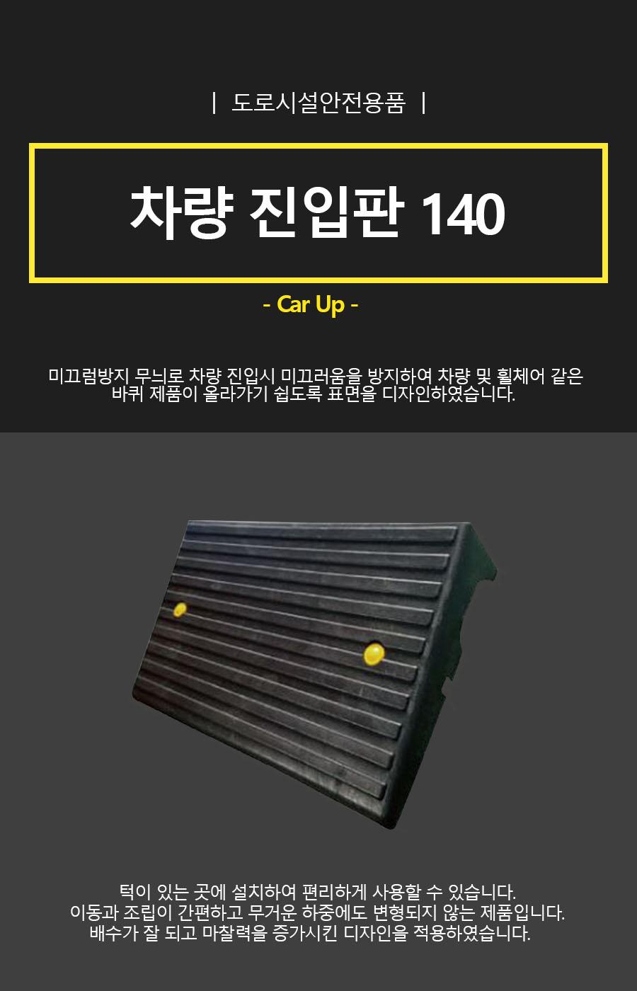 1-140.jpg